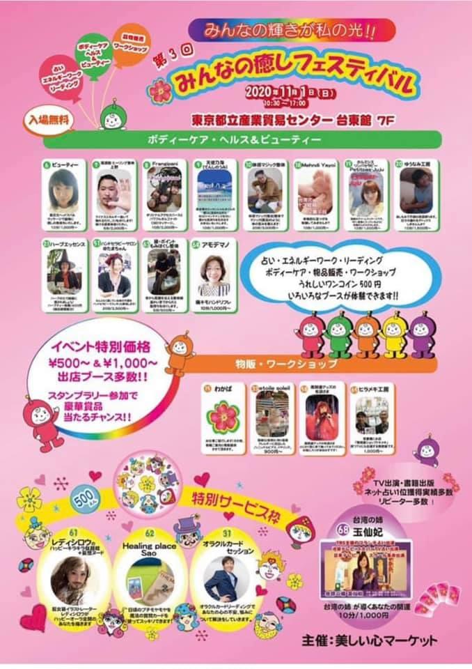 f:id:happycome_hogetsu:20201027213628j:plain