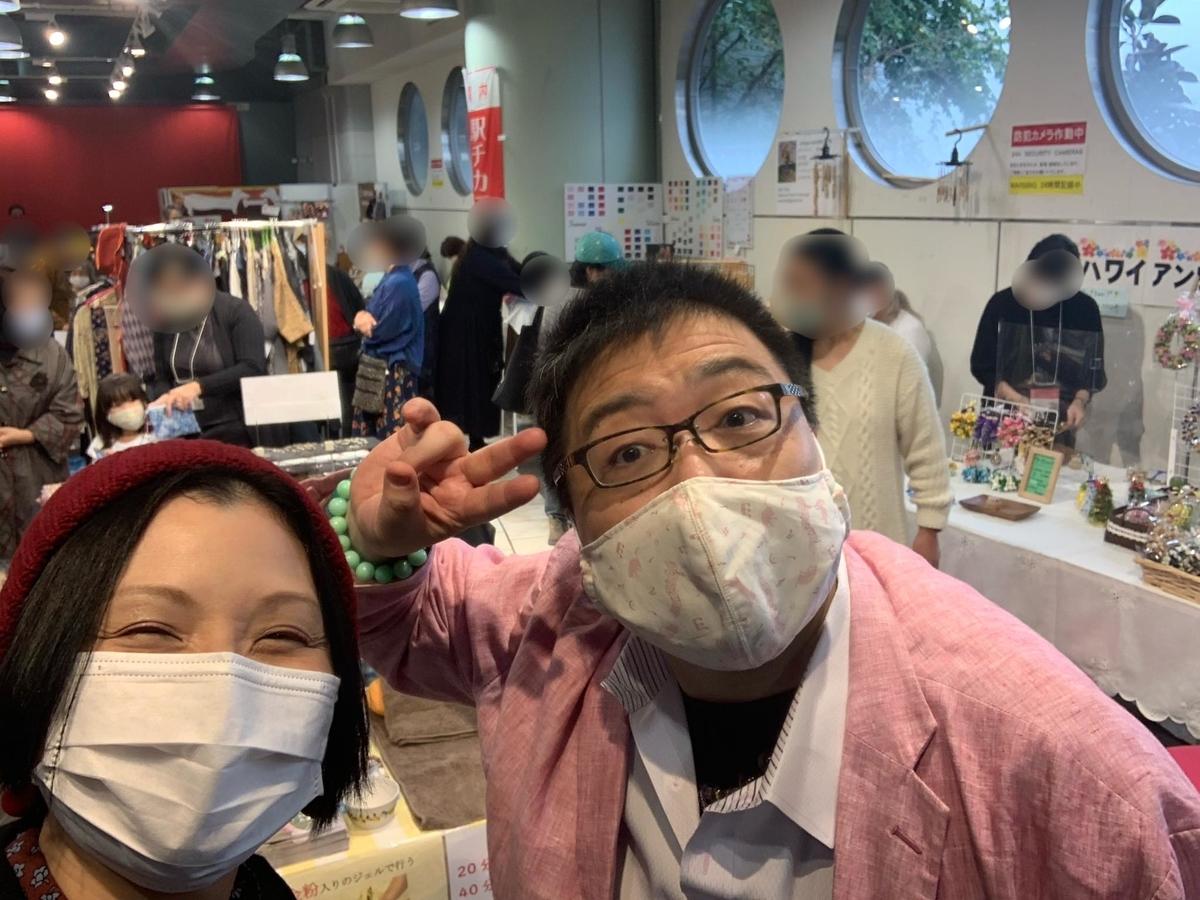 f:id:happycome_hogetsu:20201110010219j:plain