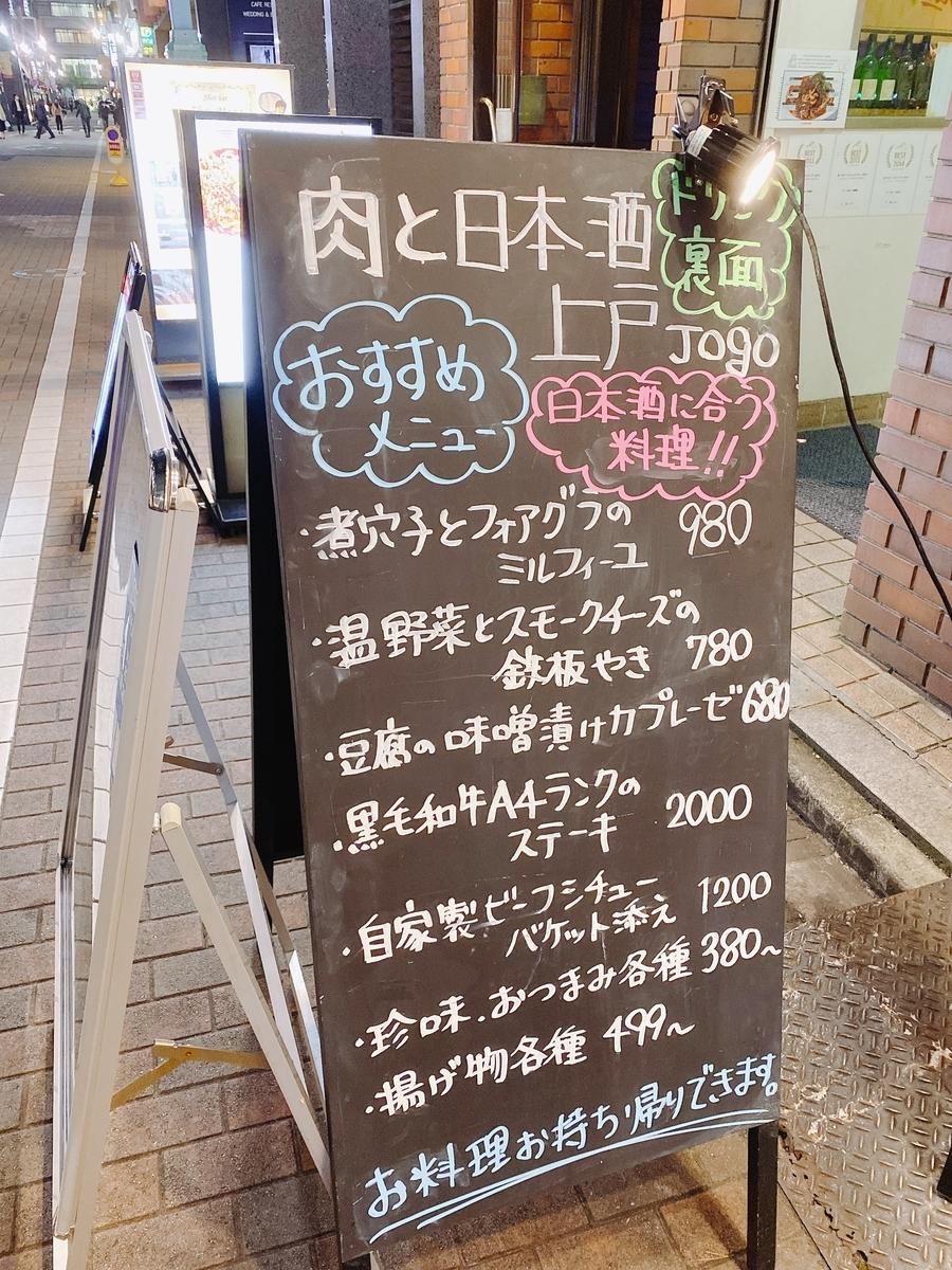 f:id:happycome_hogetsu:20201112005342j:plain