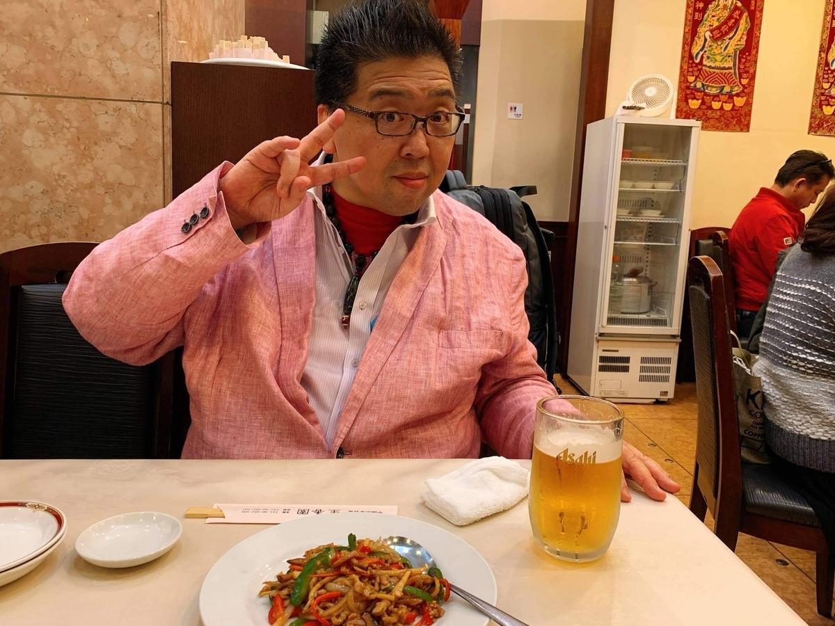 f:id:happycome_hogetsu:20201117001544j:plain