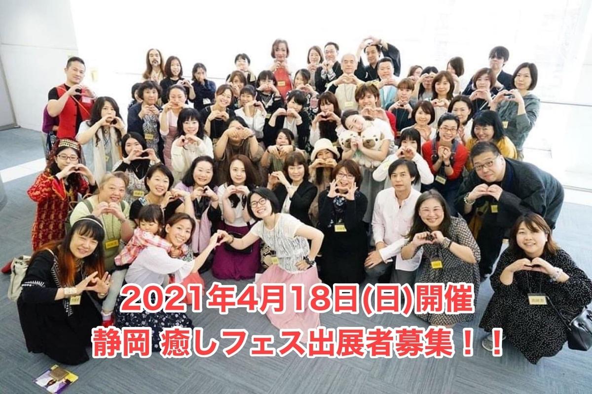 f:id:happycome_hogetsu:20201201171211j:plain