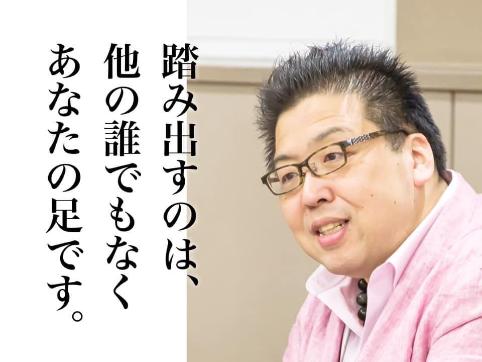 f:id:happycome_hogetsu:20201204000811j:plain