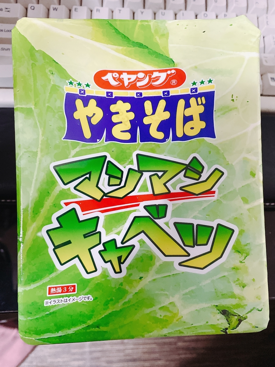 f:id:happycome_hogetsu:20201208004157j:plain