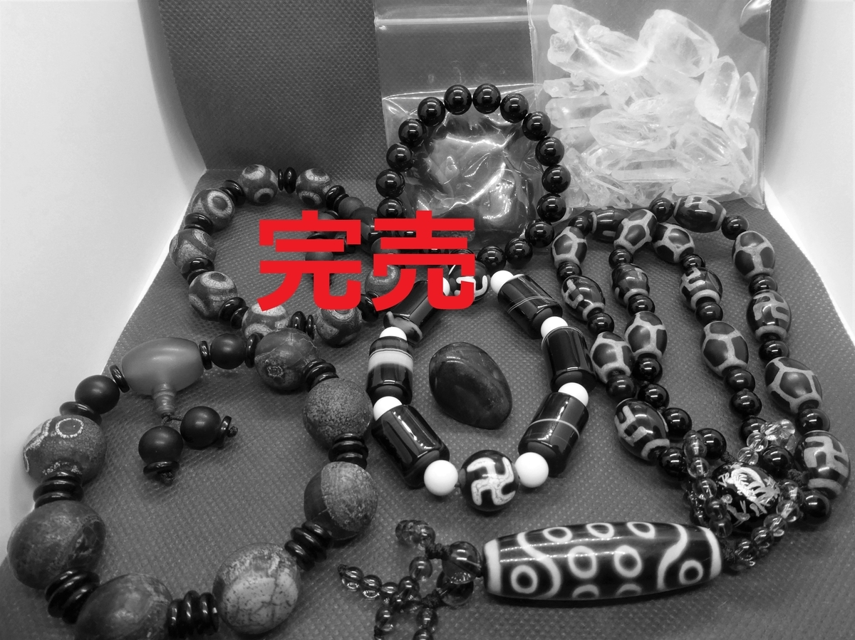 f:id:happycome_hogetsu:20201230141235j:plain