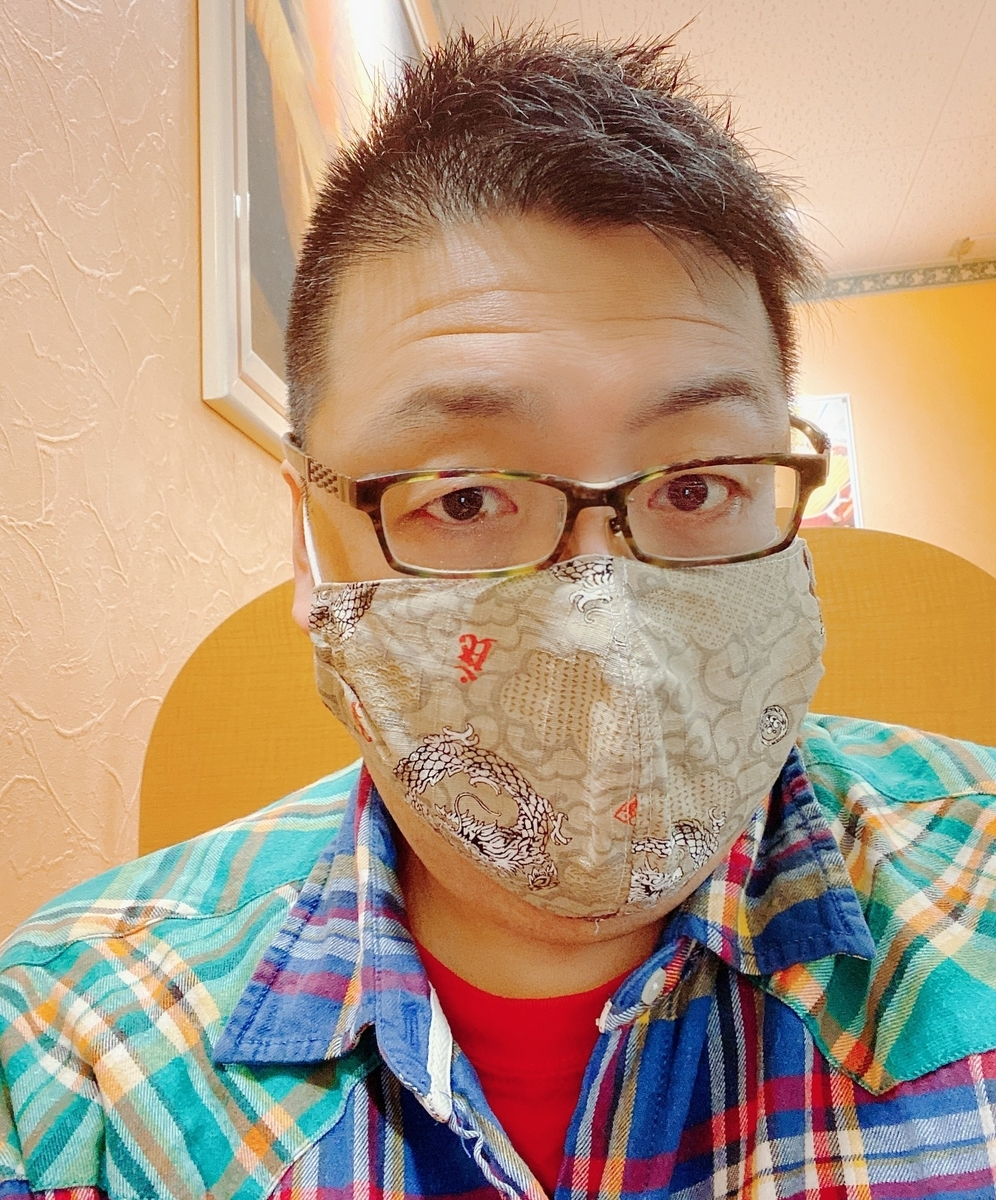 f:id:happycome_hogetsu:20210111010640j:plain