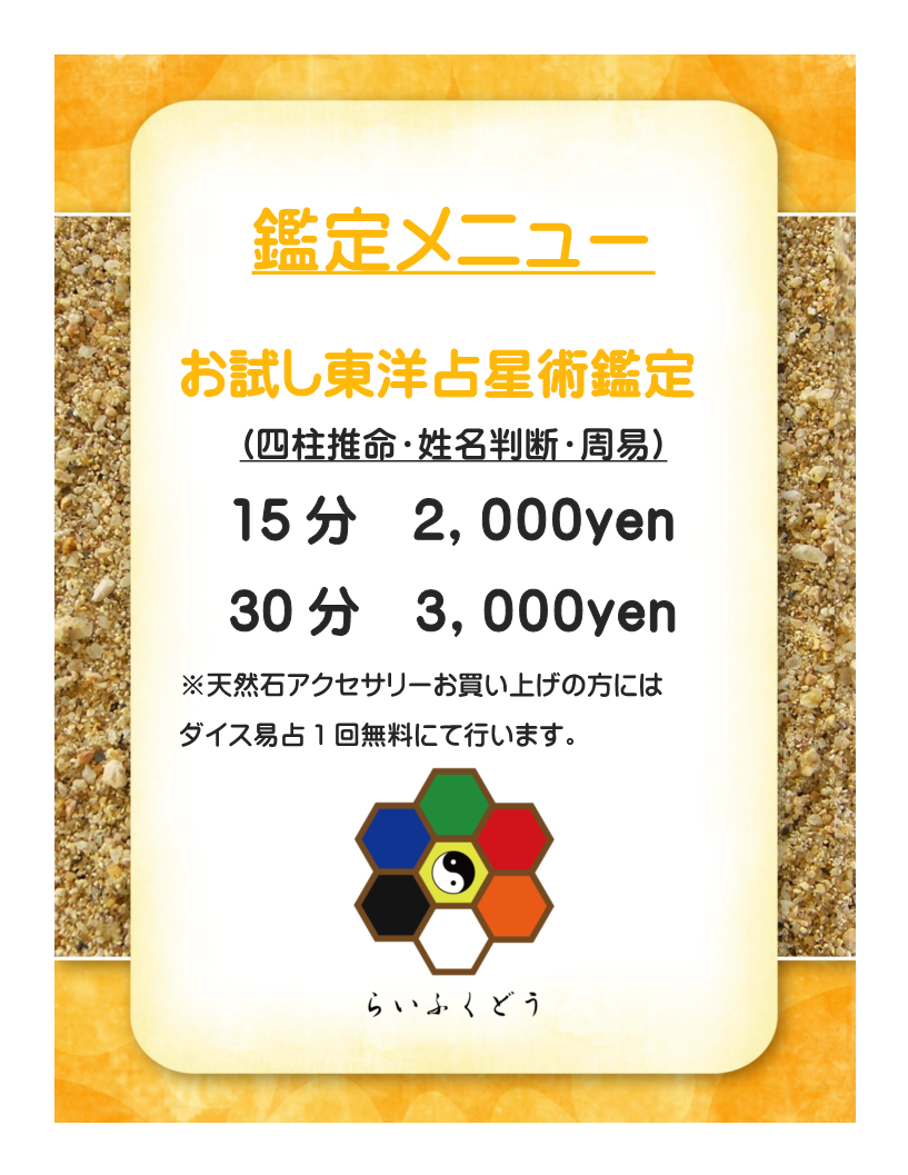 f:id:happycome_hogetsu:20210131224924p:plain