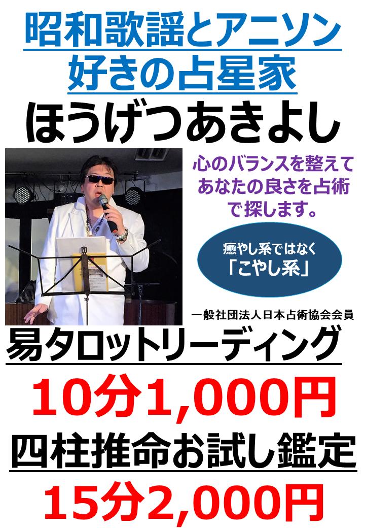 f:id:happycome_hogetsu:20210131225710p:plain