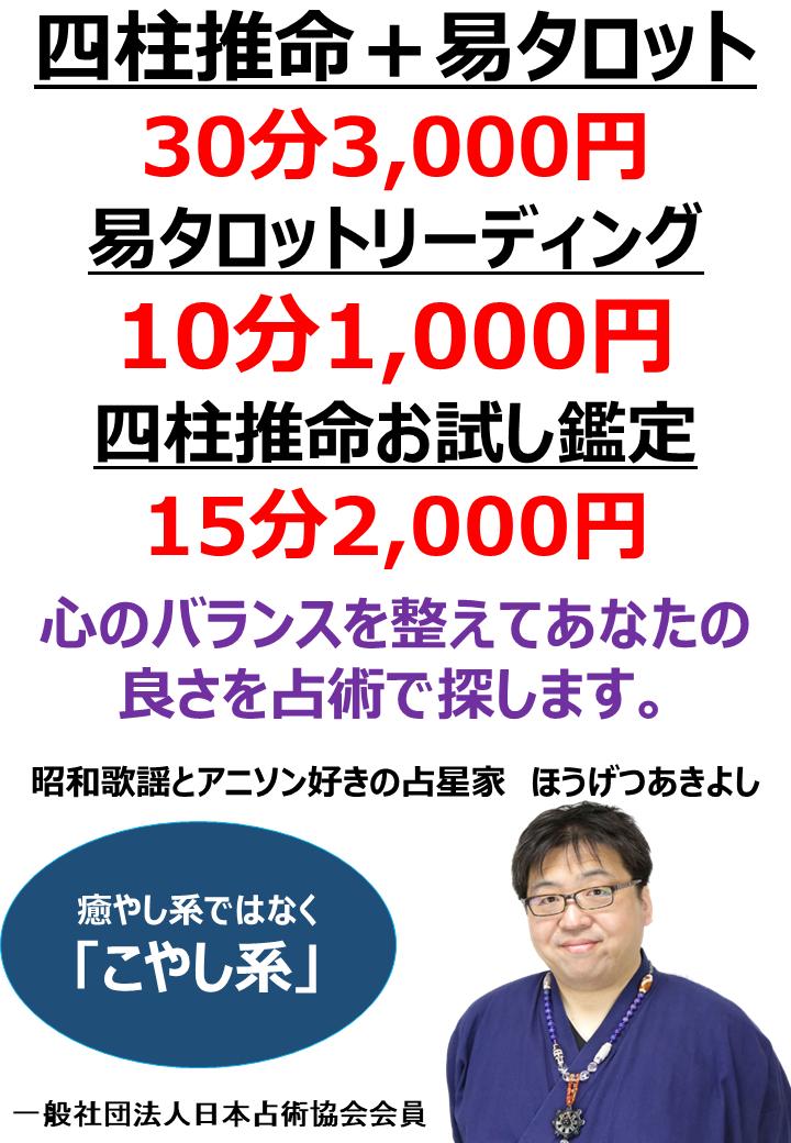 f:id:happycome_hogetsu:20210131230220p:plain