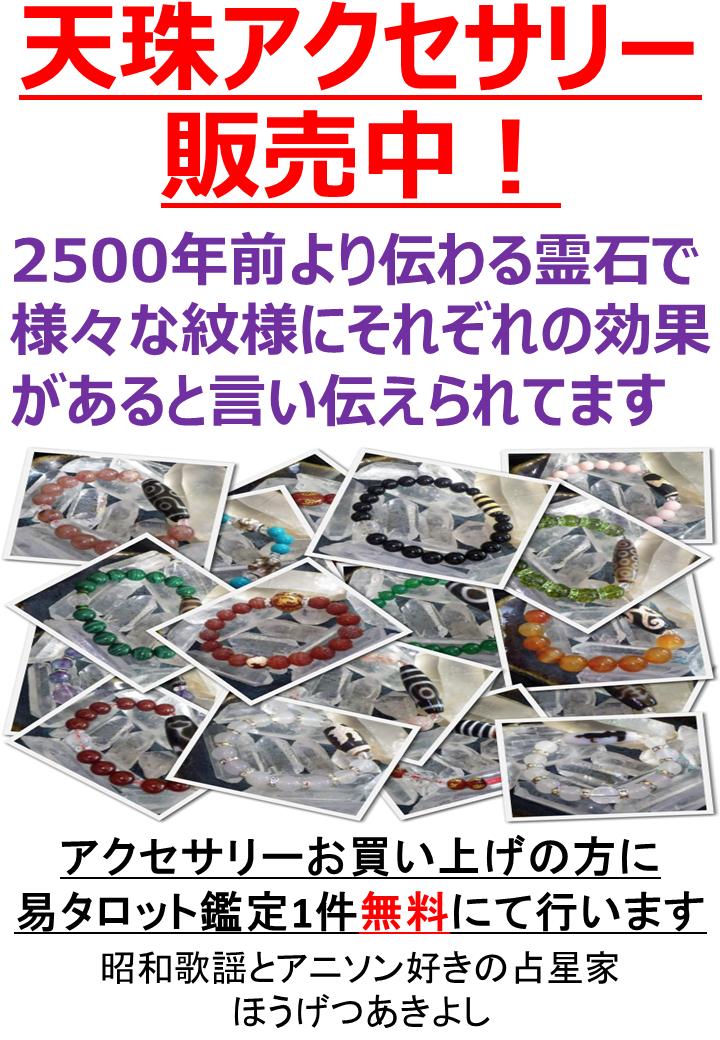 f:id:happycome_hogetsu:20210131232426p:plain