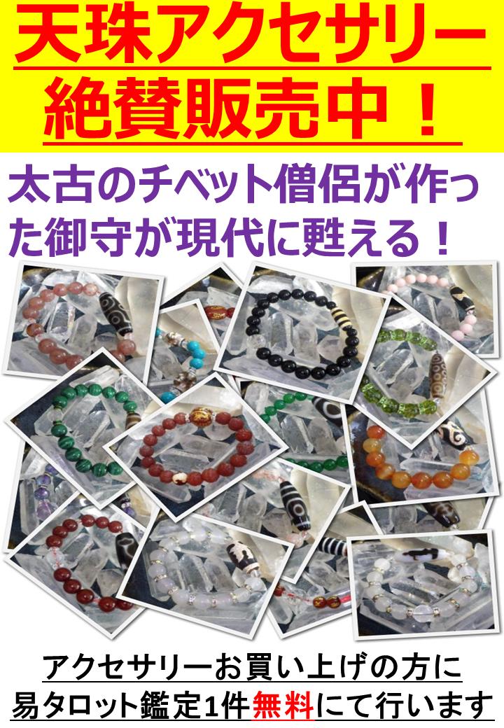 f:id:happycome_hogetsu:20210131233202p:plain