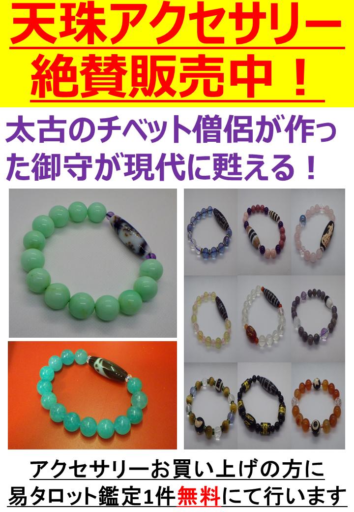 f:id:happycome_hogetsu:20210131233334p:plain