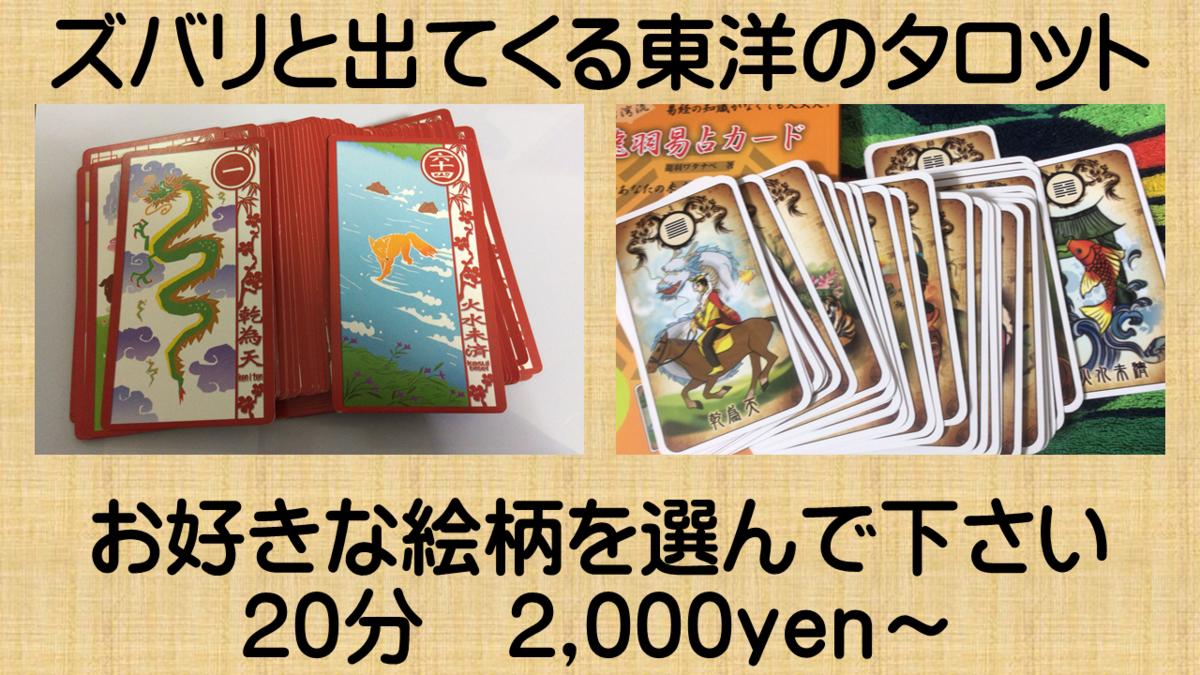 f:id:happycome_hogetsu:20210131233802p:plain