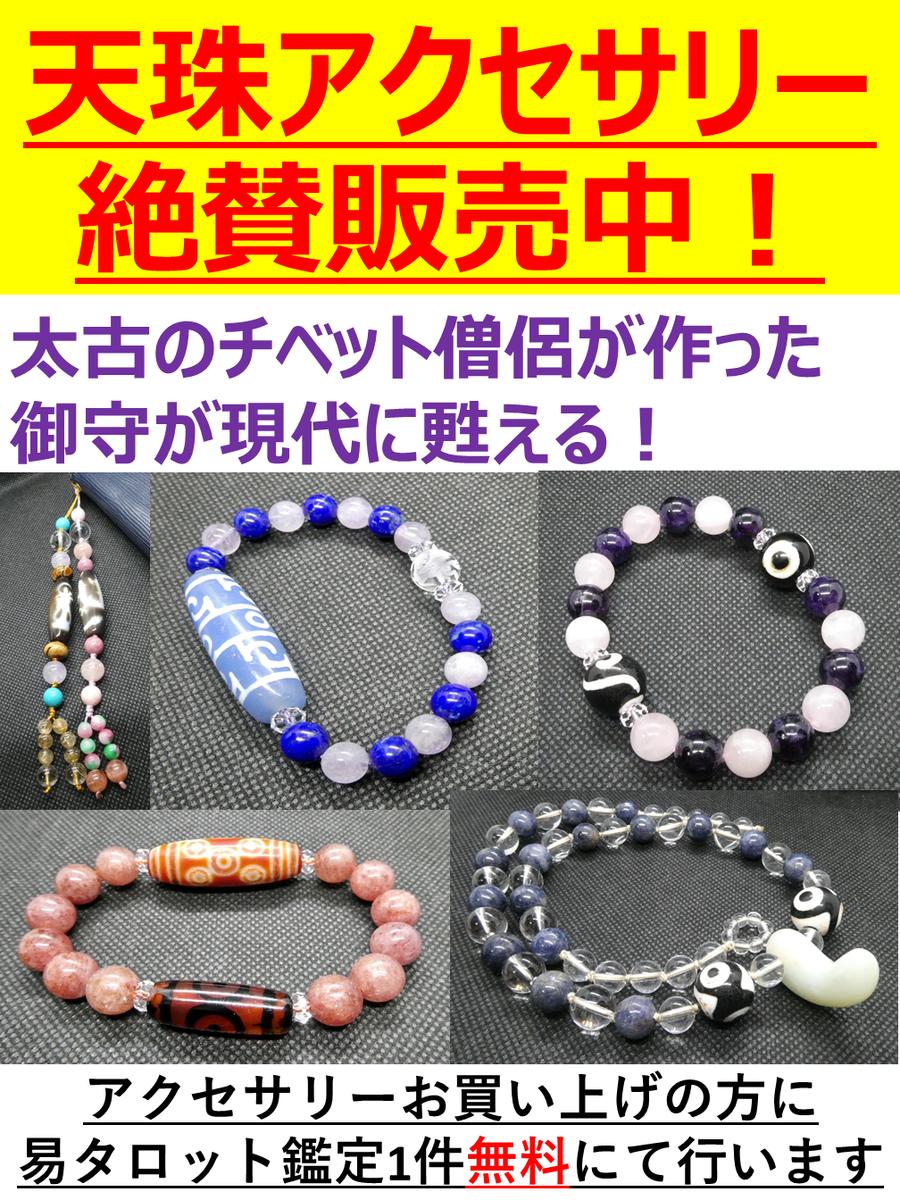 f:id:happycome_hogetsu:20210131234845p:plain