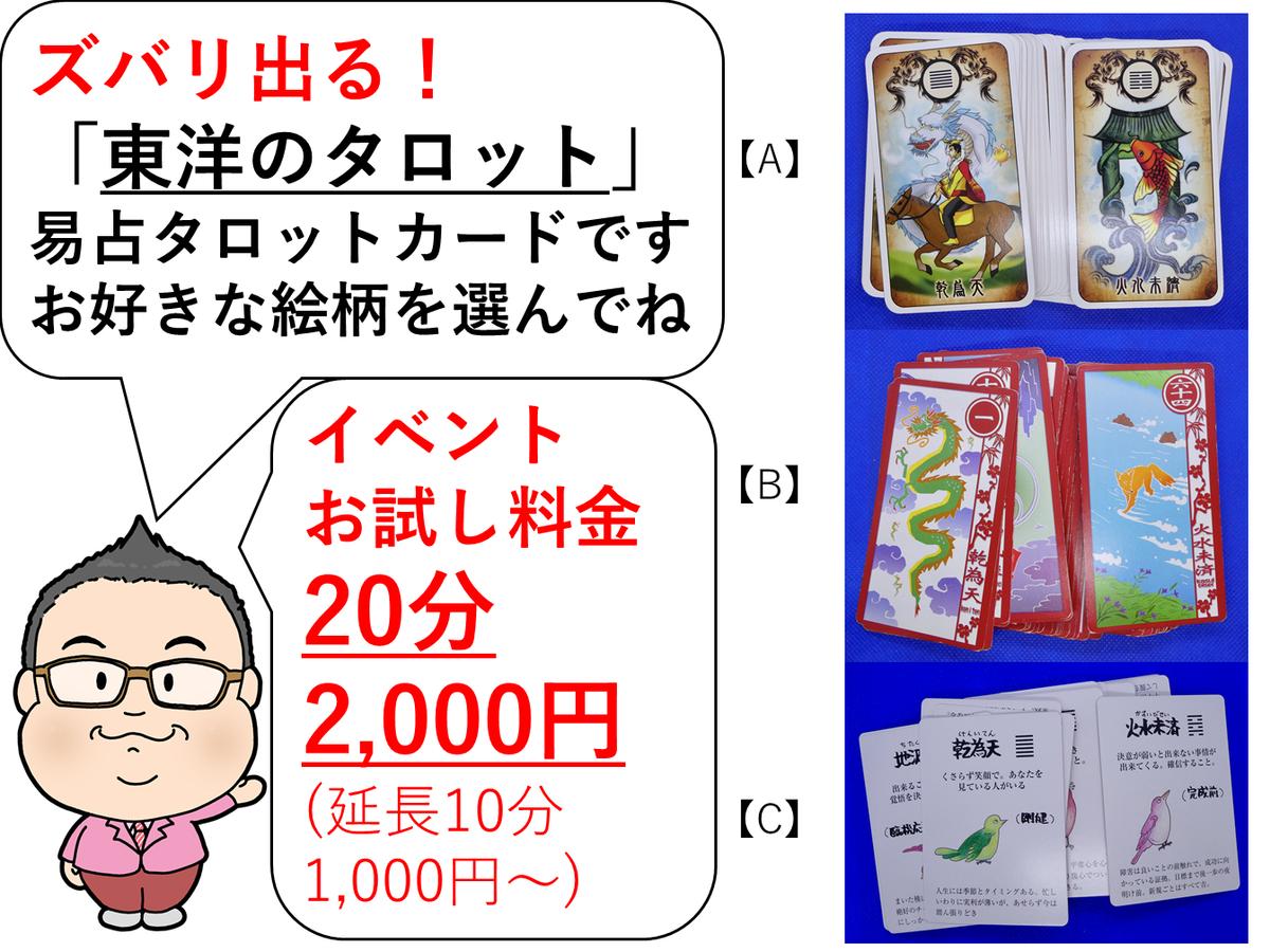 f:id:happycome_hogetsu:20210131235056p:plain