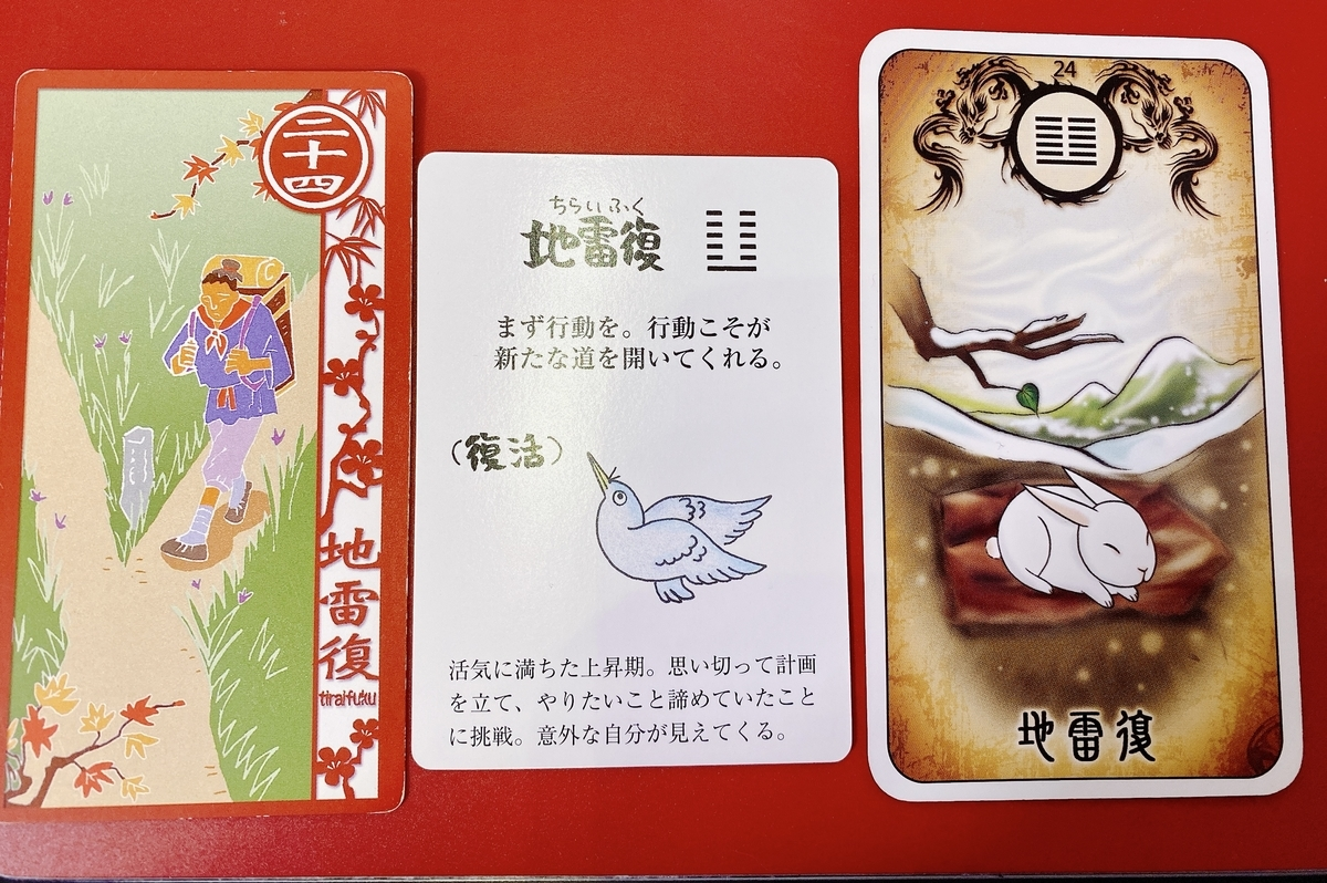 f:id:happycome_hogetsu:20210203235122j:plain