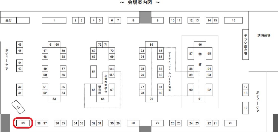f:id:happycome_hogetsu:20210417023436p:plain