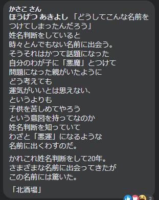 f:id:happycome_hogetsu:20210513010325p:plain