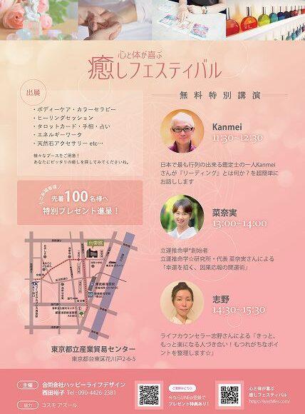 f:id:happycome_hogetsu:20210531210055j:plain