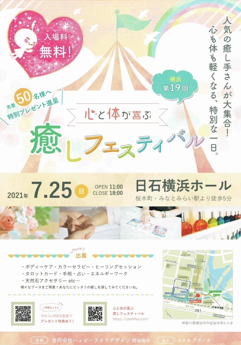 f:id:happycome_hogetsu:20210605000712j:plain