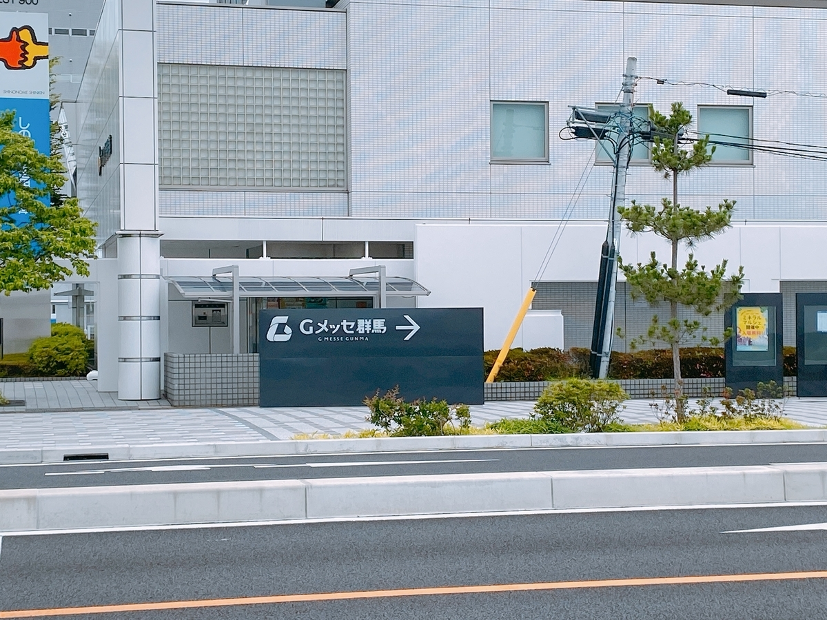 f:id:happycome_hogetsu:20210620231550j:plain