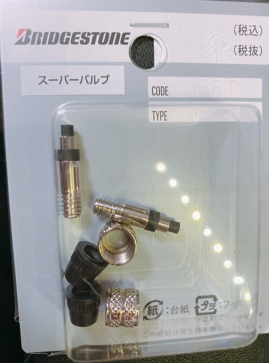 f:id:happycome_hogetsu:20210704003354j:plain
