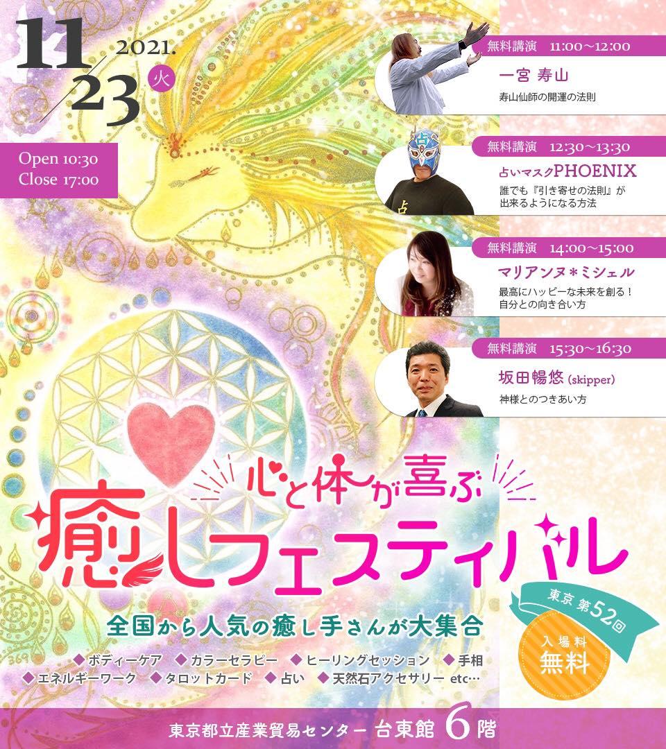 f:id:happycome_hogetsu:20210930102032j:plain
