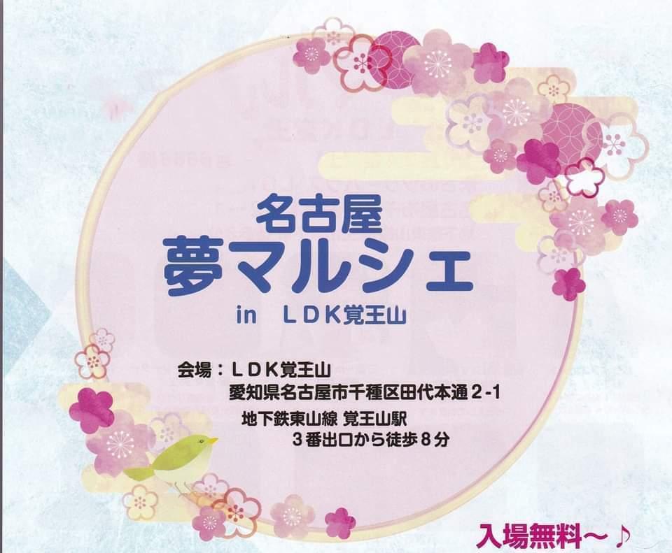 f:id:happycome_hogetsu:20211021110211j:plain