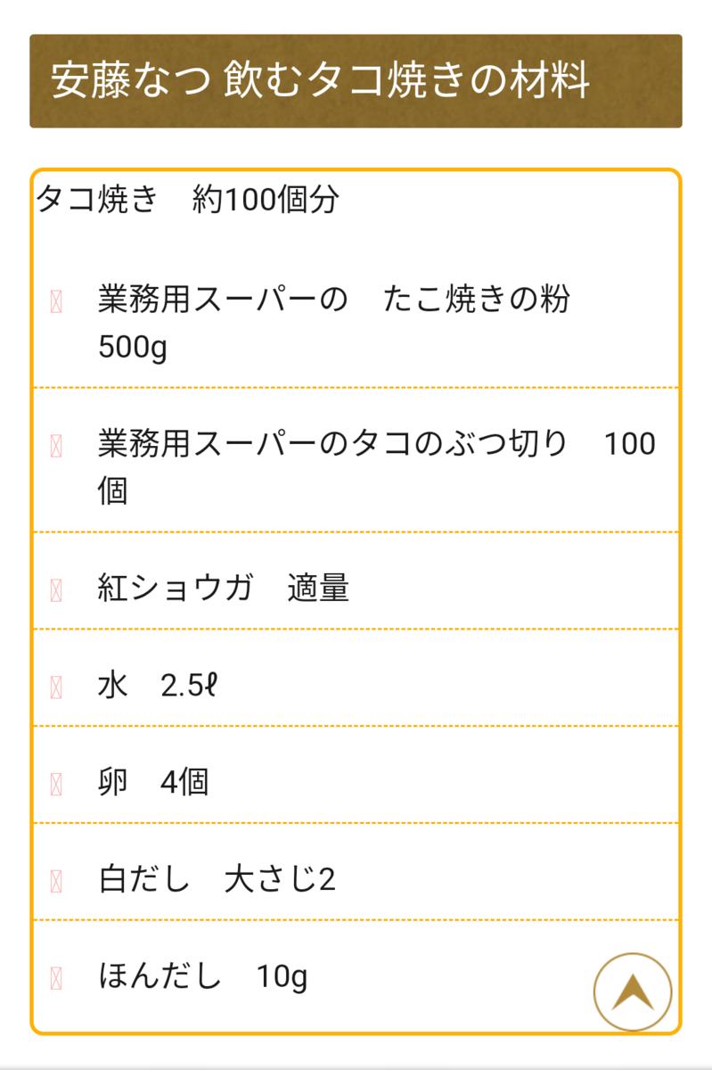 f:id:happycotori:20200115102858p:plain