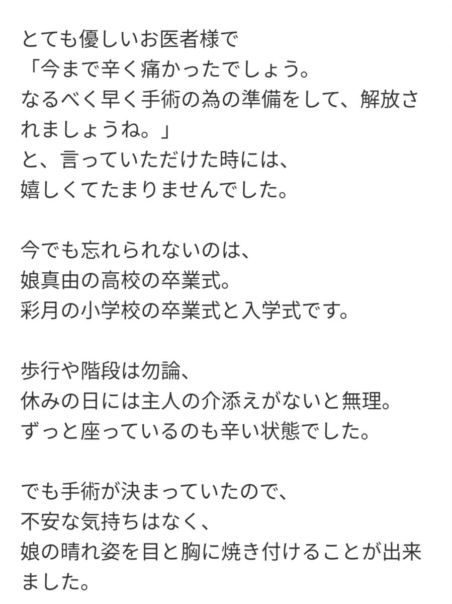 f:id:happycotori:20200126051948p:plain
