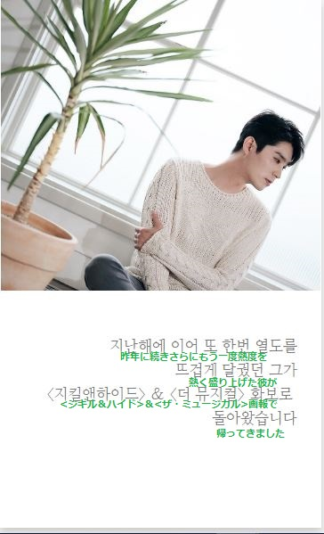 f:id:happydongsukday:20190310212410j:plain