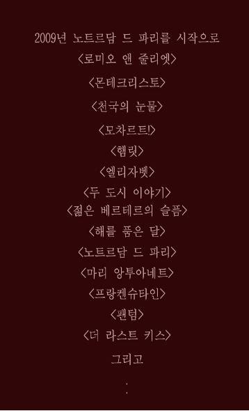 f:id:happydongsukday:20190310212823j:plain