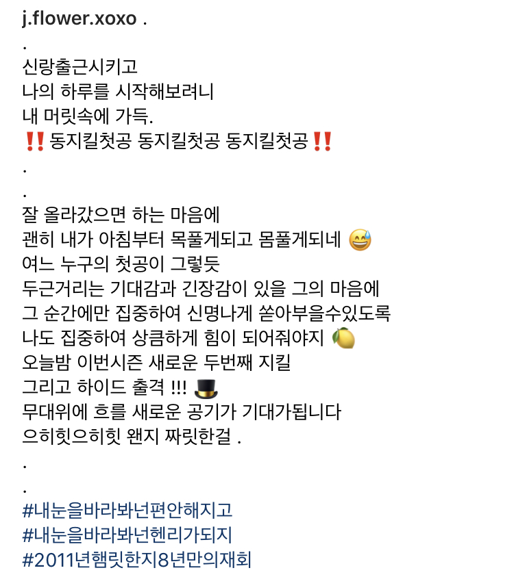 f:id:happydongsukday:20190314180954j:plain