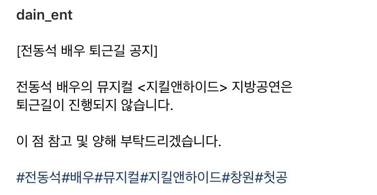 f:id:happydongsukday:20190531221900j:plain