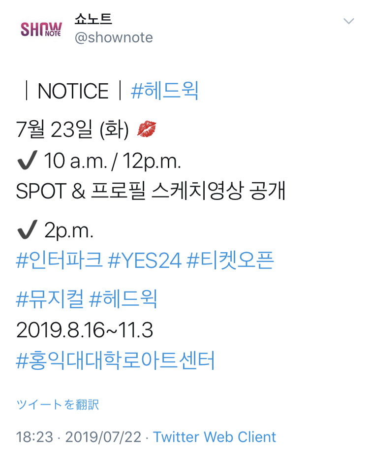 f:id:happydongsukday:20190722215010j:plain