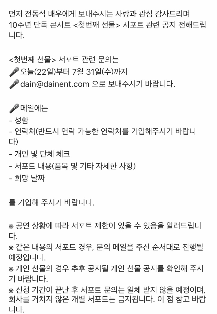 f:id:happydongsukday:20190722224526j:plain