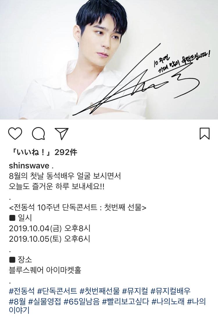 f:id:happydongsukday:20190801214045j:plain