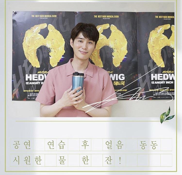 f:id:happydongsukday:20190816220810j:plain