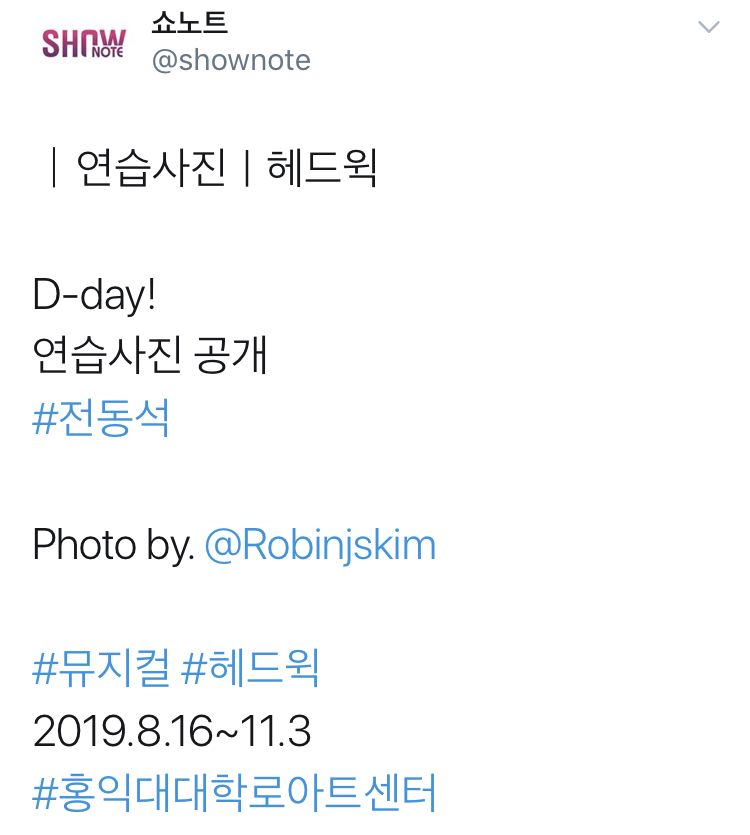 f:id:happydongsukday:20190816221459j:plain