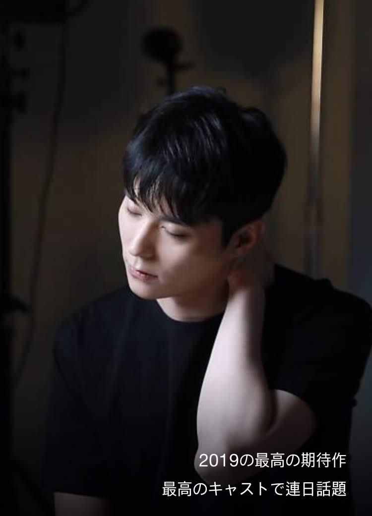 f:id:happydongsukday:20190817155821j:plain