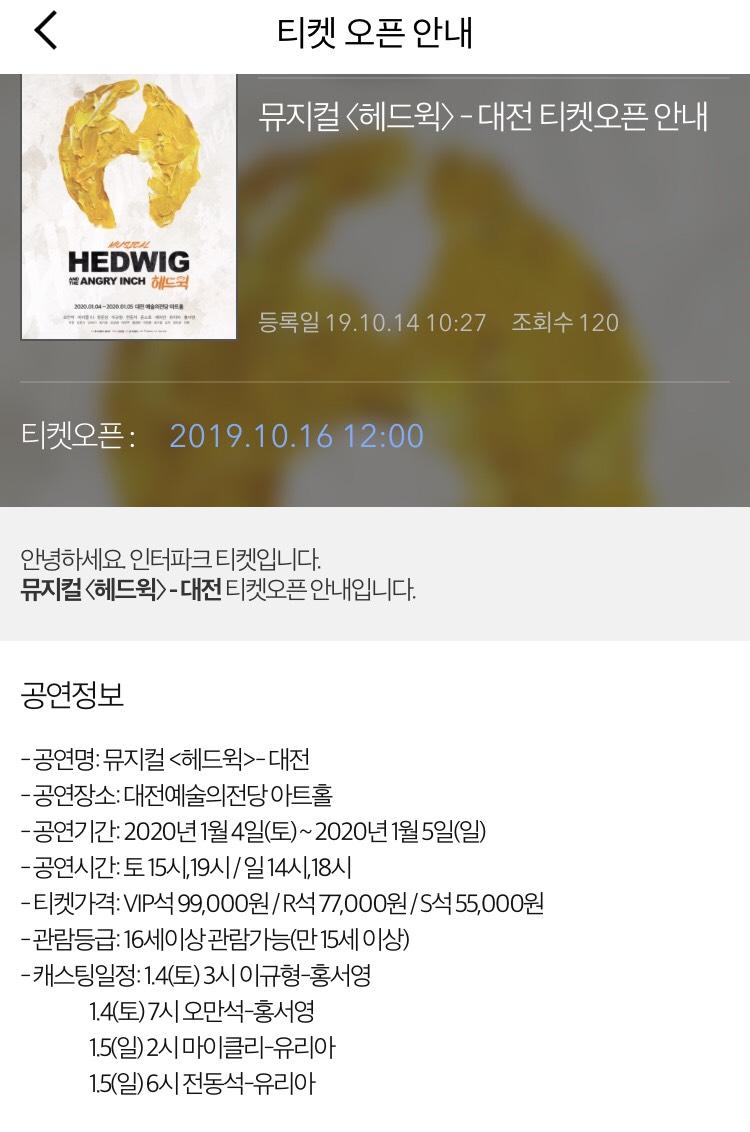 f:id:happydongsukday:20191014170344j:plain