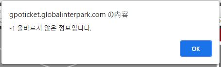 f:id:happydongsukday:20210817150419p:plain