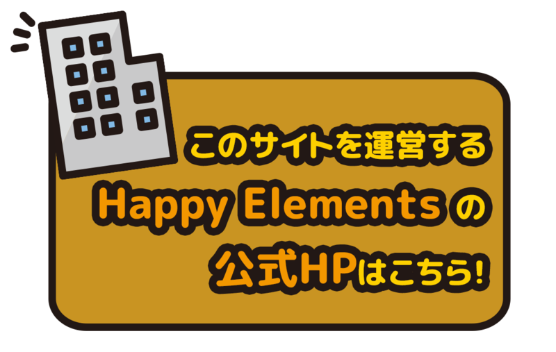 f:id:happyelements-pr:20160314123557p:plain