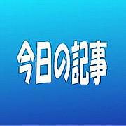 Kyounokiji001_3
