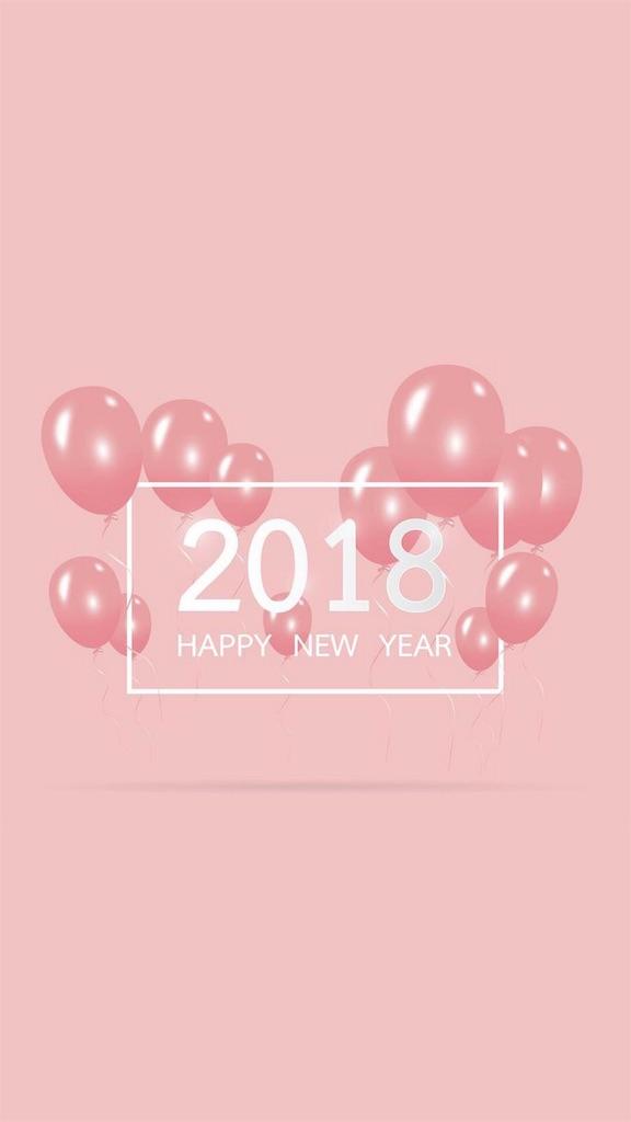 f:id:happyfunnylovely:20180102155614j:image