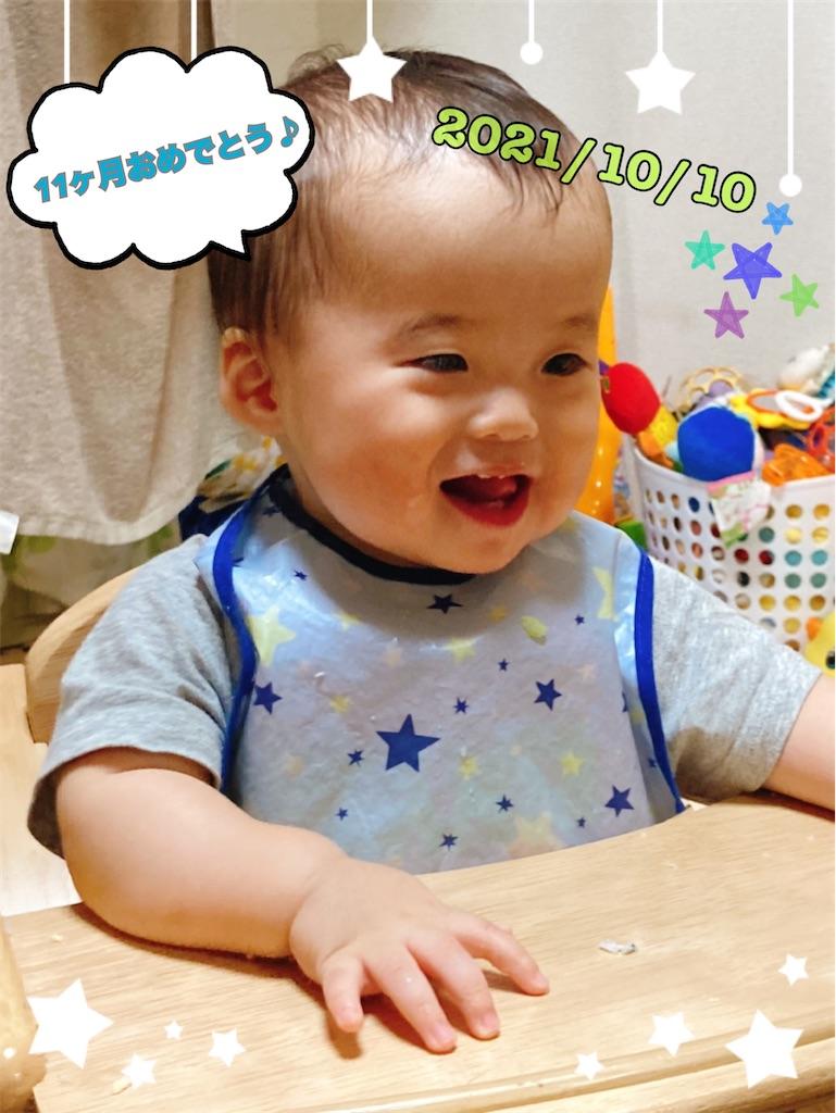 f:id:happygaji:20211019200520j:image