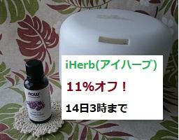 f:id:happygolucky8011:20171113153912j:plain