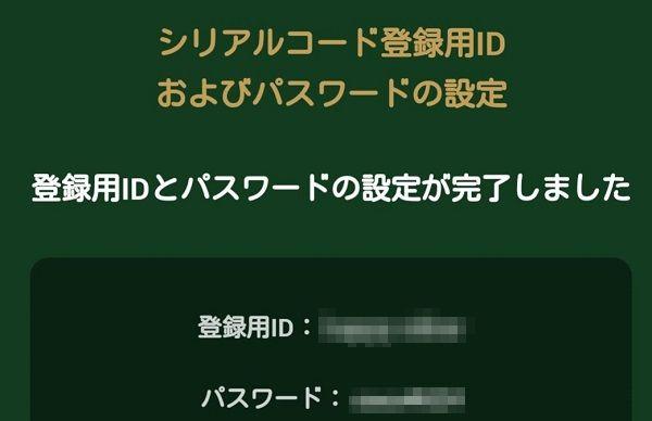 f:id:happygolucky8011:20180602223008j:plain