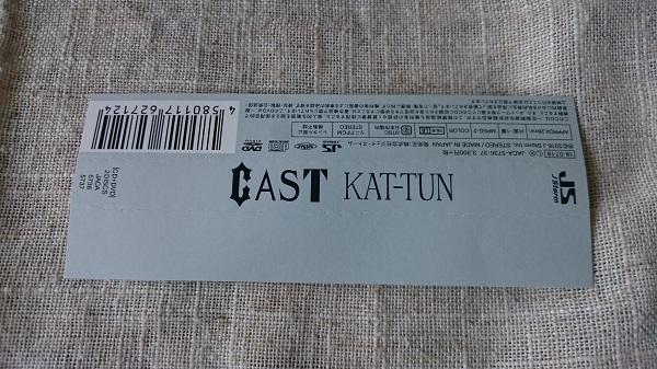 CAST (初回限定盤2)