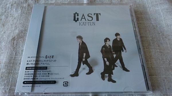 CAST (初回限定盤20)