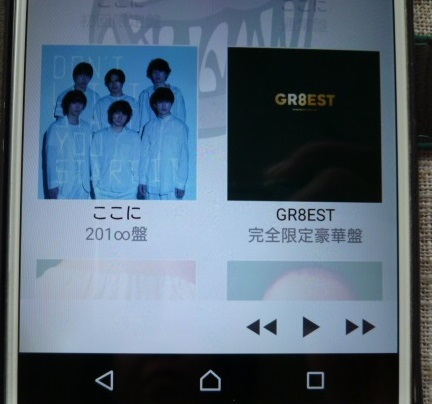 関ジャニ∞アプリ 登録済みの商品